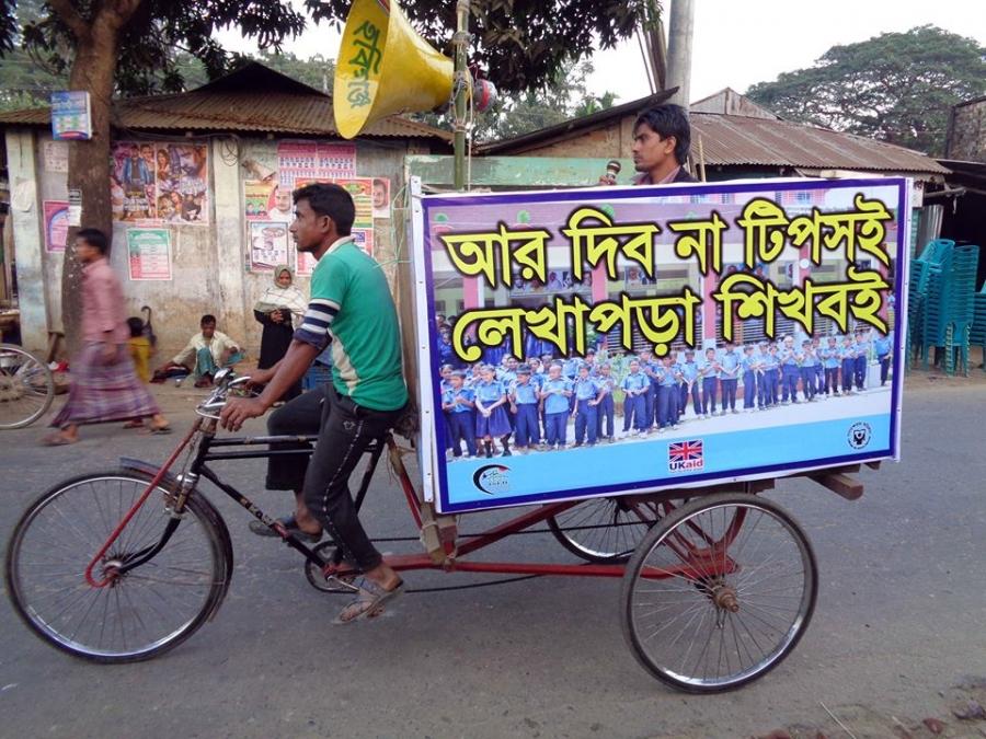 ERC Campaign
