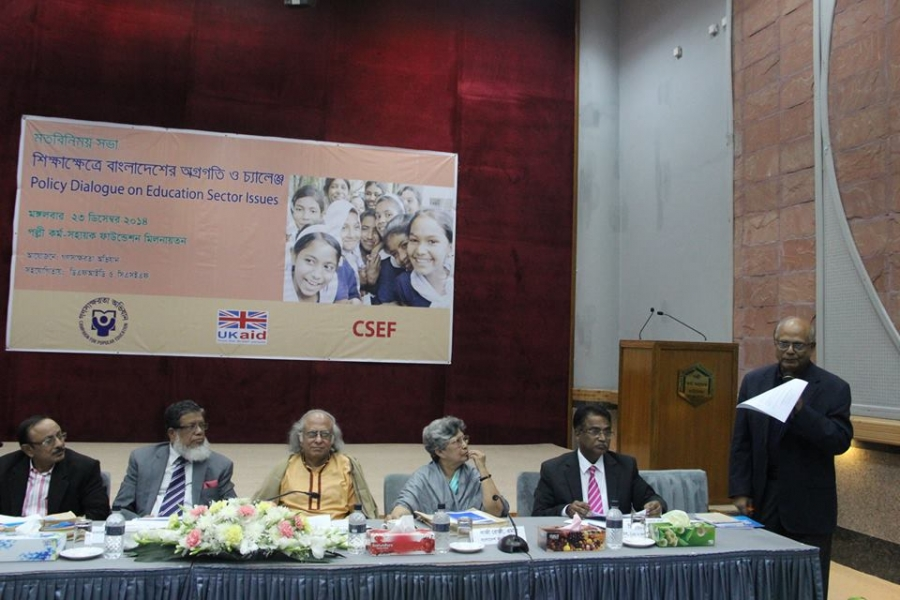 Policy Dialogue on Education Sector issue