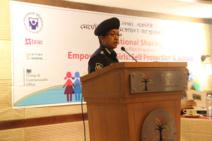 Empowering Girls: Self Protection and Justice