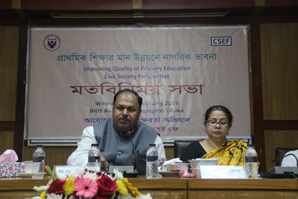 Consultation on Improving Quality of Primary Education