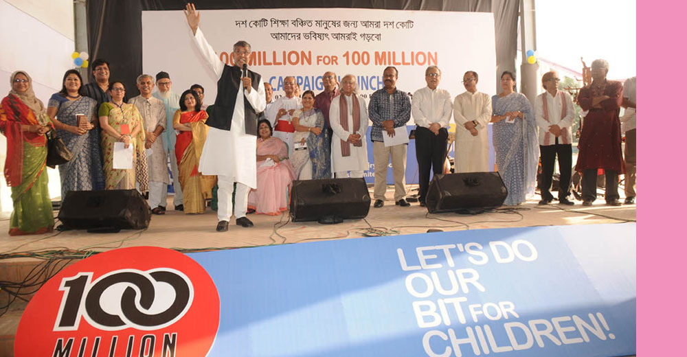 100 Million for 100 Million Campaign Launching