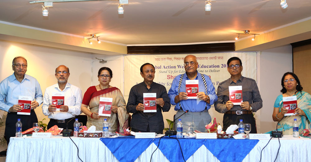 Launching- Framework for Action- Education 2030 in Bangladesh- A Civil Society Perspective