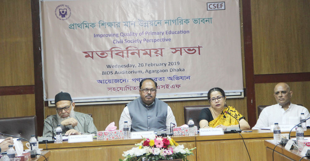 Consultation on Improving Quality of Primary Education-Civil Society Perspective